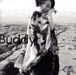 Buddy(初回限定盤)(特典CD1枚付)(通常)(CDS)