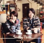 Dear Girl~Stories~:Smiley Time(通常)(CDS)