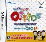 クイズプレゼンバラエティーQさま!!DS プレッシャーSTUDY×頭が良くなるドリルSP(ゲーム)