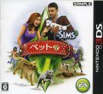 ザ・シムズ3 ペット(ゲーム)