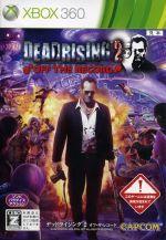 DEADRISING 2 OFF THE RECORD(ゲーム)