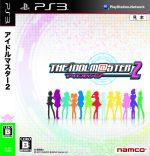 アイドルマスター2(ゲーム)
