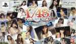 AKB1/48 アイドルとグアムで恋したら… <オークションには出さないでください!BOX>(UMD、DVD×2、Blu-ray、短冊ポスター48種、生写真×10付)(初回限定盤)(ゲーム)