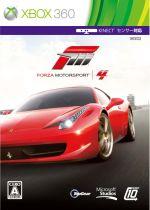 Forza Motorsport 4(ゲーム)