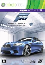 Forza Motorsport 4 <リミテッドエディション>(ディスクケース、アートブック、ロゴステッカー付)(初回限定版)(ゲーム)