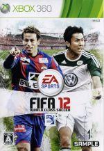 FIFA12 ワールドクラス サッカー(ゲーム)