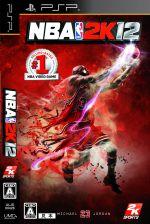 NBA 2K12(ゲーム)