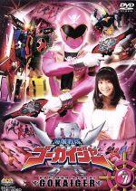 スーパー戦隊シリーズ 海賊戦隊ゴーカイジャー Vol.7(通常)(DVD)