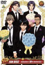 テニスの王子様 FAN DISC~Animation's 10th Anniversary~(通常)(DVD)