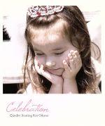 Celebration(CDA)