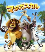 マダガスカル(Blu-ray Disc)(BLU-RAY DISC)(DVD)