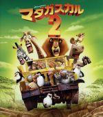 マダガスカル2(Blu-ray Disc)(BLU-RAY DISC)(DVD)