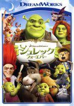 シュレック フォーエバー(通常)(DVD)