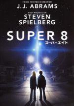 SUPER 8/スーパーエイト(通常)(DVD)