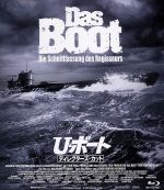 Uボート ディレクターズ・カット(Blu-ray Disc)(BLU-RAY DISC)(DVD)