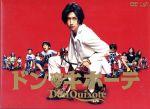 ドン★キホーテ DVD-BOX(通常)(DVD)
