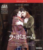 プッチーニ:歌劇「ラ・ボエーム」英国ロイヤル・オペラ2009(Blu-ray Disc)(BLU-RAY DISC)(DVD)