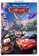 カーズ2 DVD+ブルーレイセット(Blu-ray Disc)(BLU-RAY DISC)(DVD)