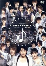 PLAYZONE'11 SONG&DANC'N.(通常)(DVD)