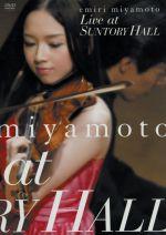 ライヴ・アット・サントリーホール(初回生産限定版)(通常)(DVD)