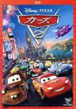カーズ2(通常)(DVD)