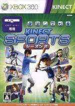 Kinect スポーツ:シーズン2(ゲーム)
