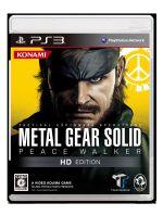 METAL GEAR SOLID ピースウォーカー HD エディション(ゲーム)