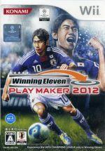 ウイニングイレブン プレーメーカー2012(ゲーム)