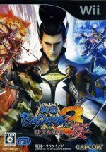 戦国BASARA3 宴(ゲーム)