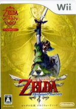 ゼルダの伝説 スカイウォードソード(CD1枚付)(ゲーム)