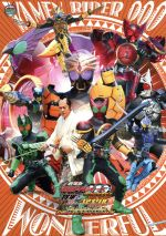 劇場版 仮面ライダーOOO WONDERFUL 将軍と21のコアメダル コレクターズパック(通常)(DVD)