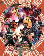 劇場版 仮面ライダーOOO WONDERFUL 将軍と21のコアメダル コレクターズパック(Blu-ray Disc)(BLU-RAY DISC)(DVD)