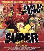 スーパー!スペシャル・エディション(Blu-ray Disc)(BLU-RAY DISC)(DVD)