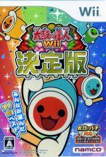 太鼓の達人Wii 決定版(ゲーム)