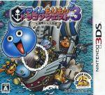 スライムもりもりドラゴンクエスト3 大海賊としっぽ団(ゲーム)