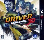 ドライバー:レネゲイド3D(ゲーム)