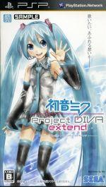 初音ミク -Project DIVA- extend(ゲーム)
