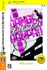 ダンガンロンパ 希望の学園と絶望の高校生 PSP the Best(ゲーム)