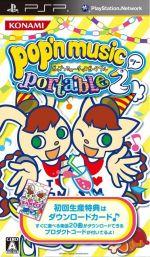 ポップンミュージックポータブル2(ゲーム)