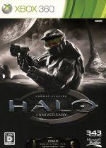 Halo:Combat Evolved Anniversary(初回限定版)(ゲーム)