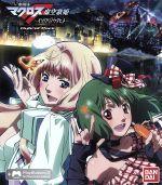 劇場版マクロスF~イツワリノウタヒメ~ Hybrid Pack(Blu-ray Disc)(BLU-RAY DISC)(DVD)