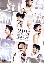 "1st JAPAN TOUR 2011""Take off""in MAKUHARI MESSE(通常)(DVD)"