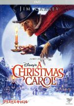 クリスマス・キャロル(通常)(DVD)
