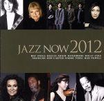 ジャズ・ナウ2012(通常)(CDA)