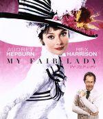 マイ・フェア・レディ(Blu-ray Disc)(BLU-RAY DISC)(DVD)