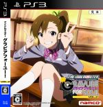 アイドルマスター アニメ&G4U!パック VOL.2(Blu-ray、CD、設定資料集、ピンナップ、月刊アイグラ!!付)(ゲーム)