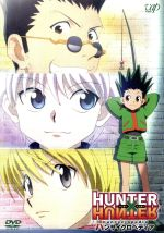 HUNTER×HUNTER Huncyclopedia(通常)(DVD)