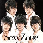 Sexy Zone(初回限定盤A)(DVD付)(特典DVD1枚付)(通常)(CDS)