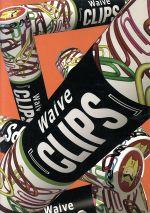 CLIPS(通常)(DVD)