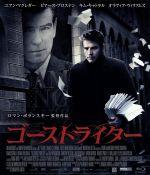 ゴーストライター(Blu-ray Disc)(BLU-RAY DISC)(DVD)